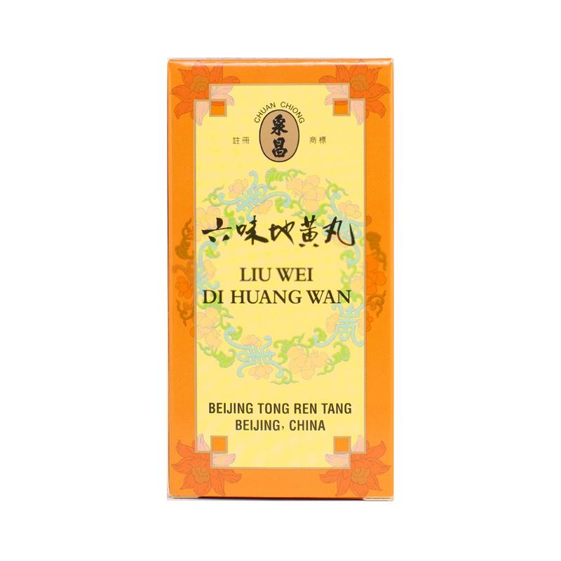 Tong Ren Tang  Liu Weidihuang Wan 600pcs