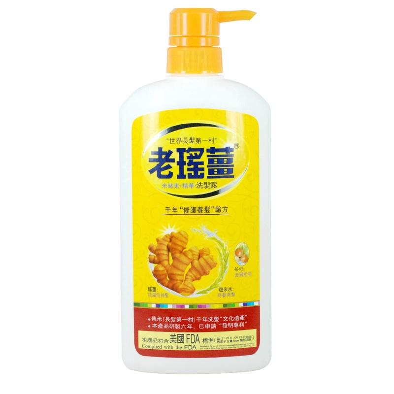 Yao'S Herbal Shampoo720mL