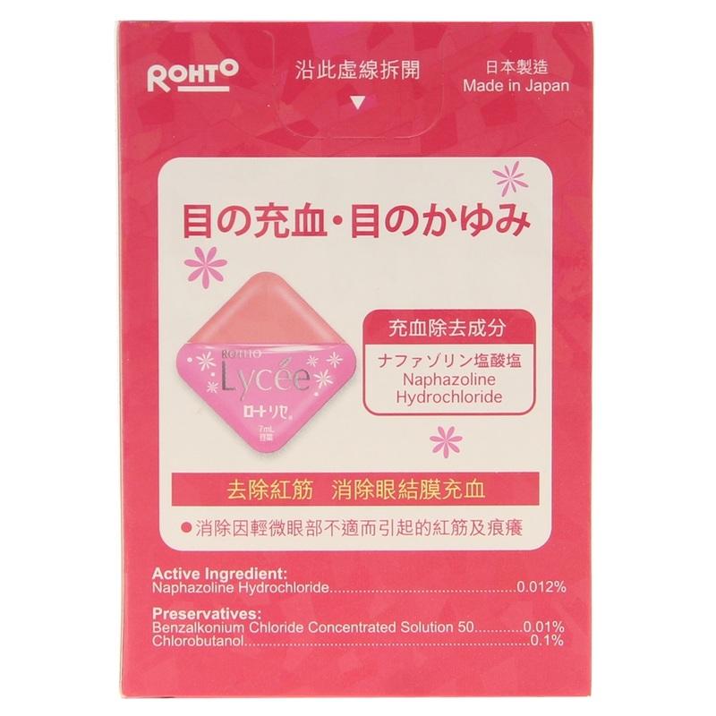 Rohto Lycee Eye Drops 7mL
