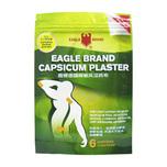 Eagle Capsicum Plaster, 6pcs