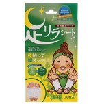 Kinomegumi Foot Patch (Yomogi) 30pcs