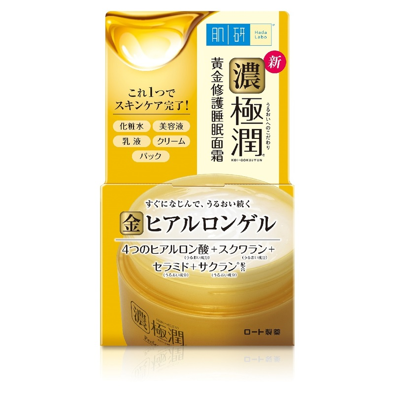 Hada Labo Super Hyaluronic Perfect Gel 100g