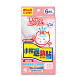Kobayashi Netsu Cool Gel Sheet Baby 6pcs