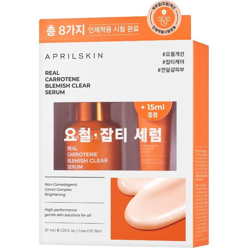 Aprilskin Real Carrotene Blemish Clear Serum
