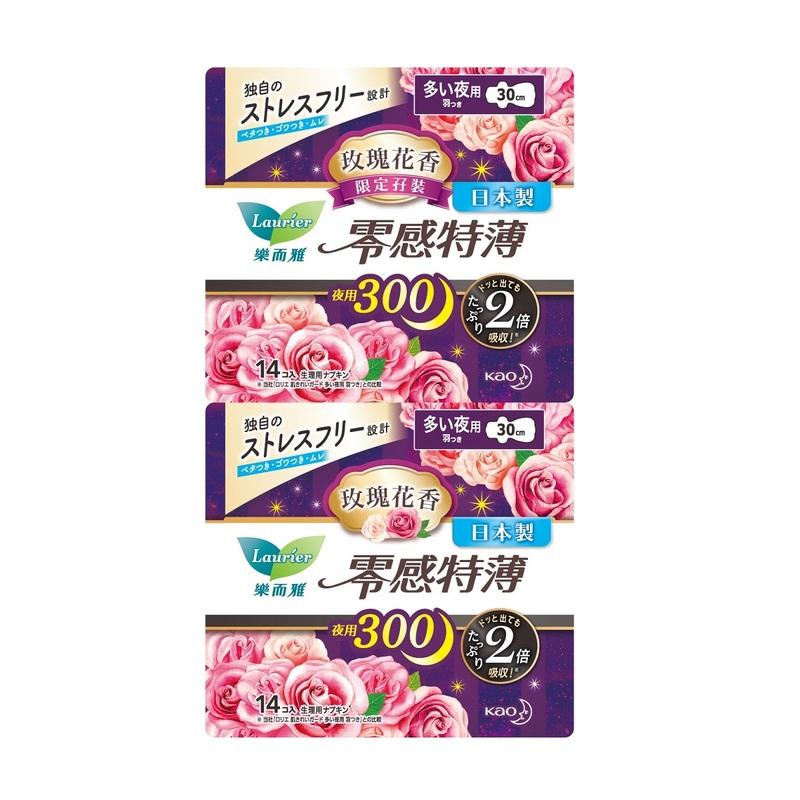 Laurier Super Sloim Guard Scented Rose 30cm 14pcs x2
