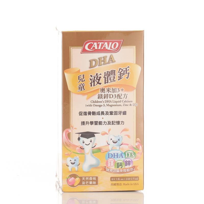 Catalo Children's DHA Liquid Calcium with Omega-3, Magnesium, Zinc&D3 240mL