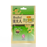 Madame Pearl's Herbal Candy (Herbal) 8pcs