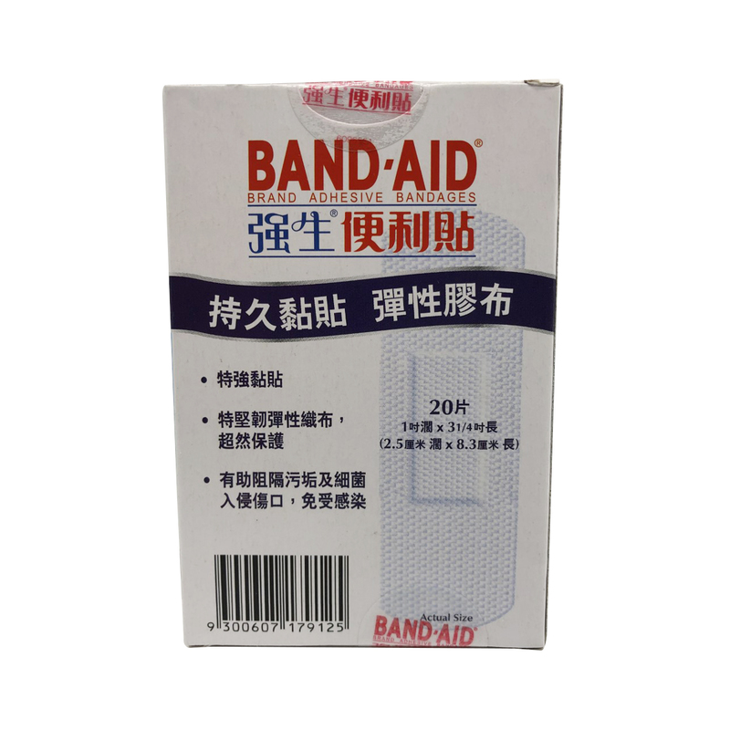 Bandaid Tough Stripe Regular 20pcs