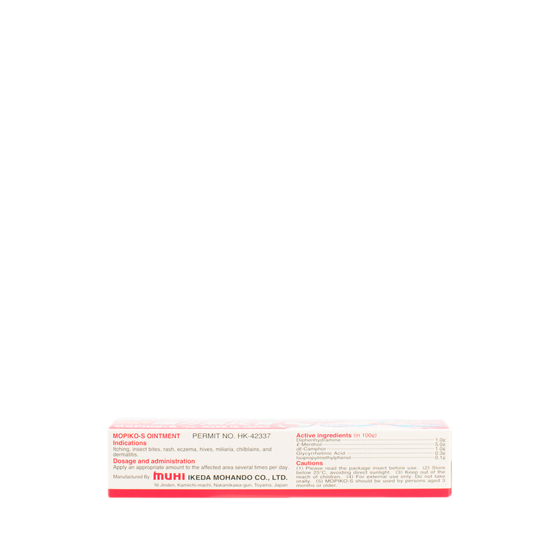 Mopiko-S Ointment 18g