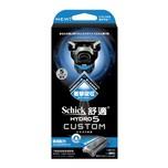 Schick舒適Hydro5 Custom水次元辨型剃鬚刀-保濕配方 1件裝