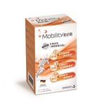 Mobility Bioactive Collagen Peptide 10gX15sachets