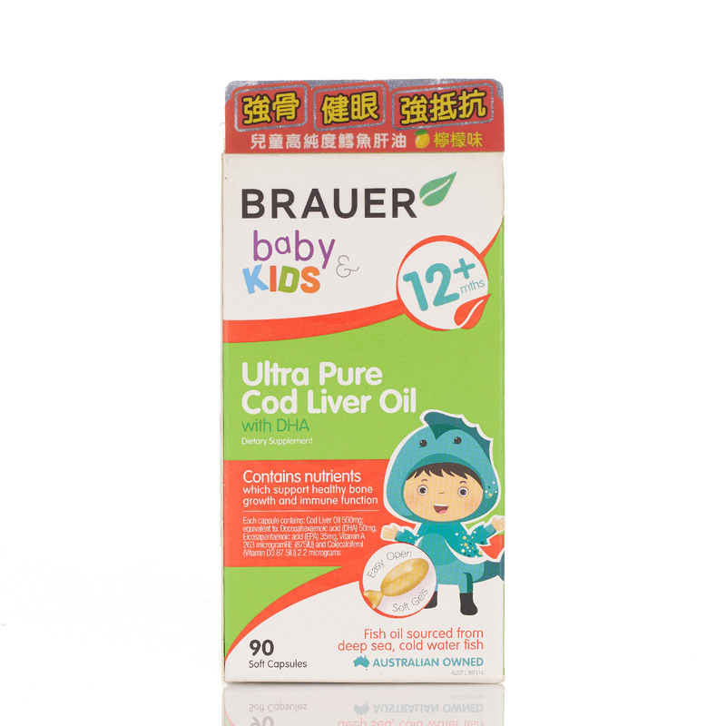 Brauer Ultra Pure Cod Liver Oil with DHA 90pcs