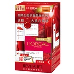 L'Oreal Revitalift Day & Eye Value 5pcs Pack