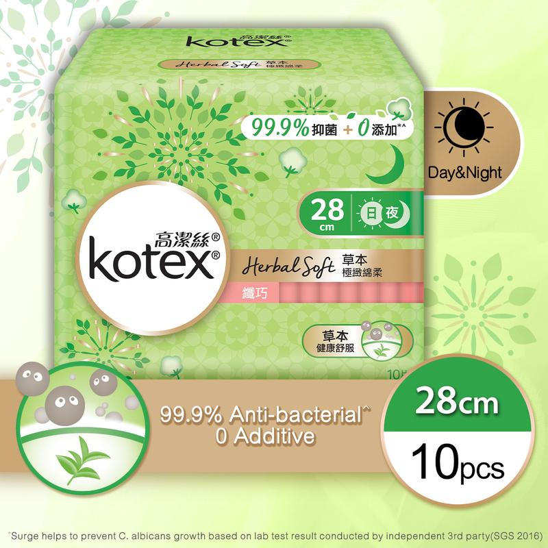 Kotex Herbal Soft Slim D/ON 28cm 10pcs
