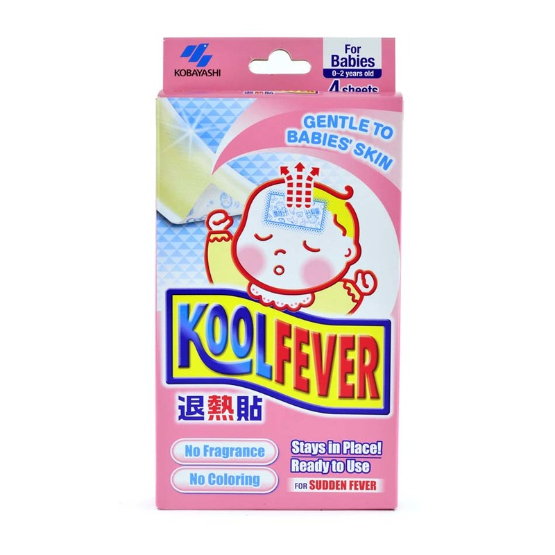 Koolfever Baby, 4pcs