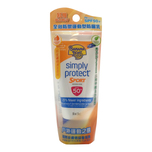Banana Boat Simply Protect Sport Lotion SPF50 90mL