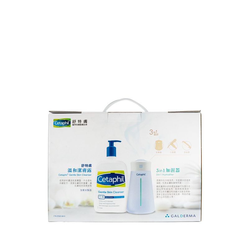 Cetaphilgsc 1Lx2pcs With Humidifier