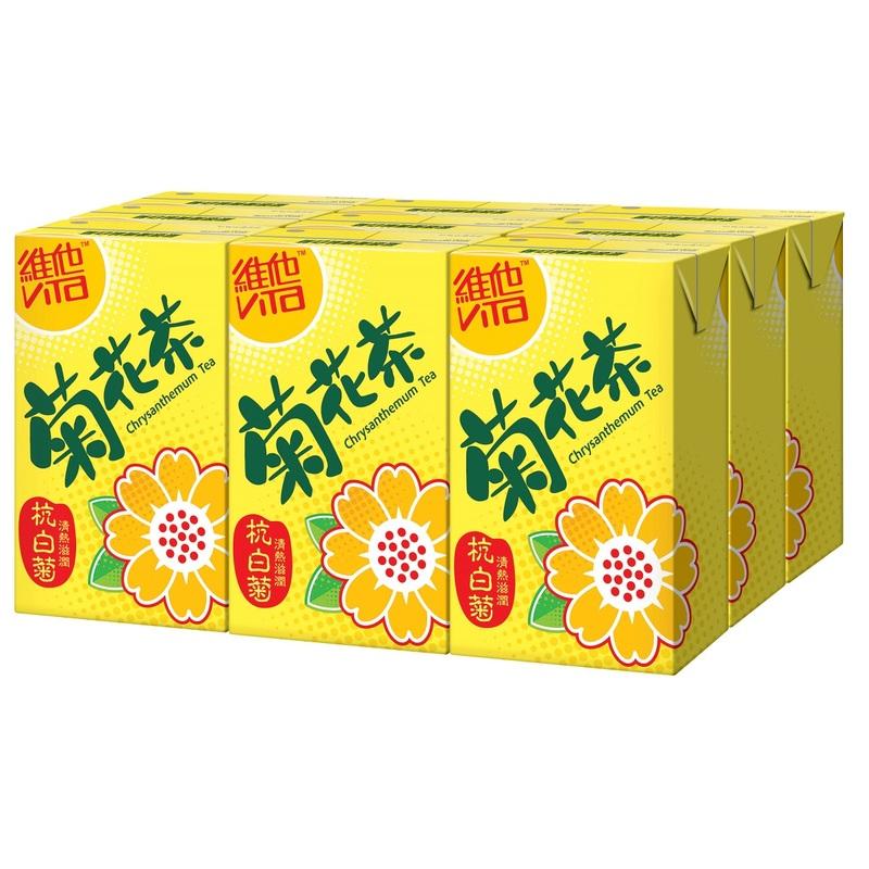 Vita Chrysanthemum Tea Drink 250ml 9pcs -F