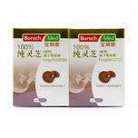 Borsch Med 100% Lingzhi Capsule Twin Pack, 2x60 capsules