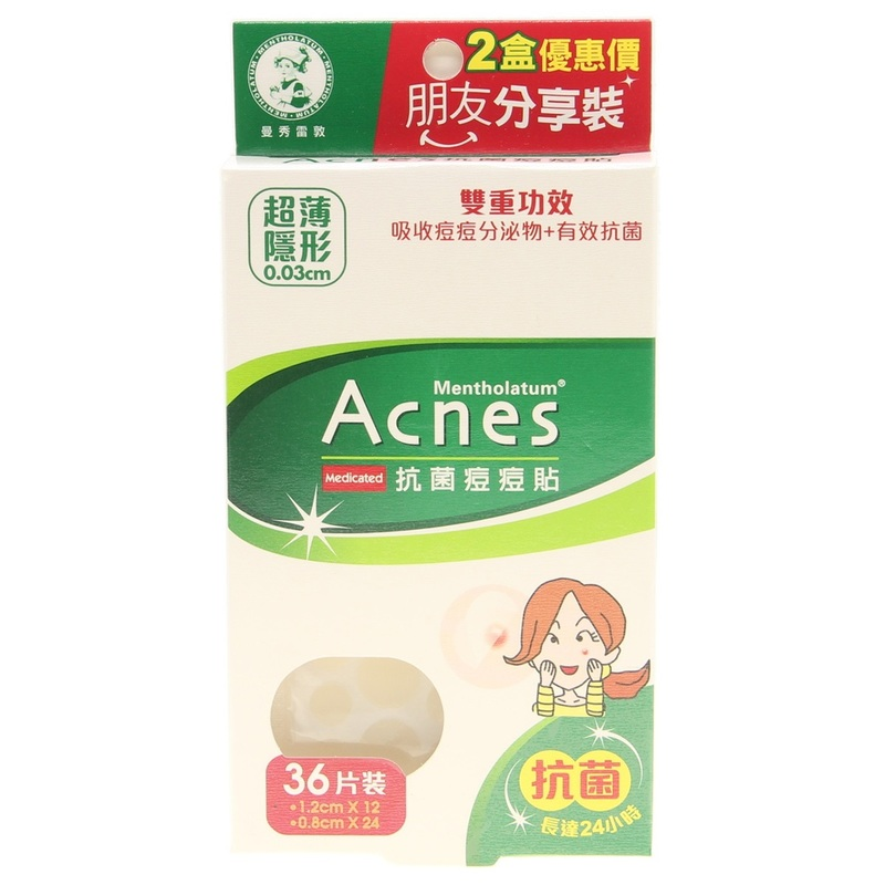 Mentholatum Anti-spot Dressing 72pcs