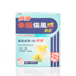 Fortune Coltalin Cough Hot Remedy Max 5pcs
