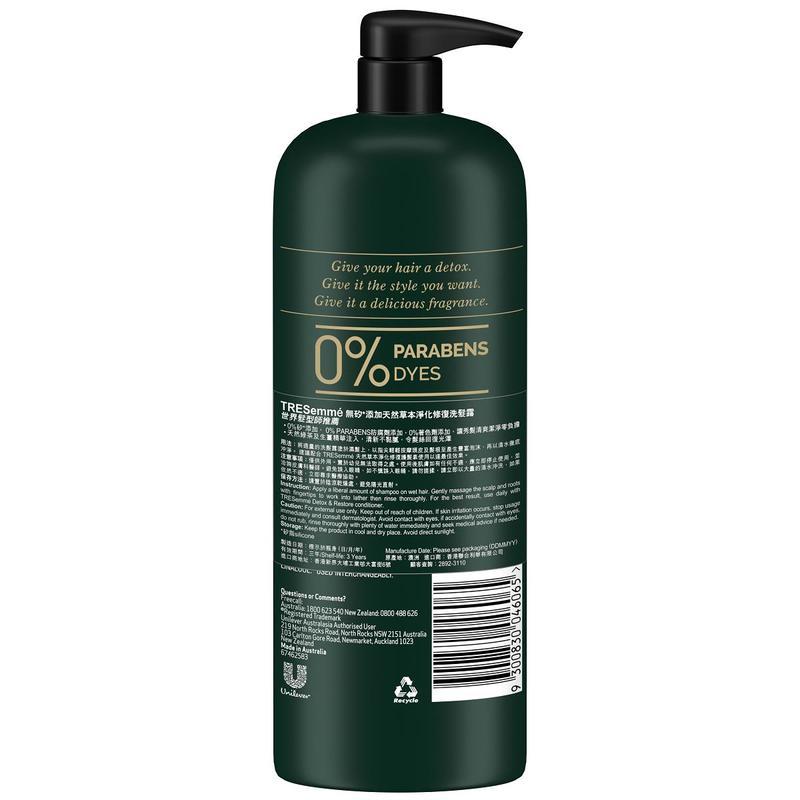 TRESemme Detox & Restore Shampoo 750mL