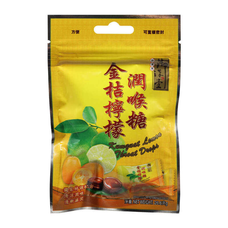 Yue Hon Tong Kumquat Lemon Throat Drops, 26.6g