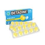 Betadine Lozenges Honey Lemon Flavor 20pcs