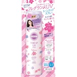 Kose Suncut Tone Up UV Spray SPF50+ PA++++ Sakura Limited Editon 90g