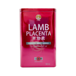 Best Lamb Placenta 90pcs