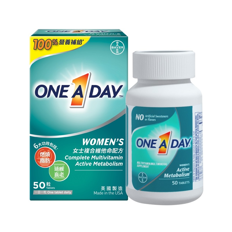 One A Day Women Multivitamin Active Metabolism 50pcs