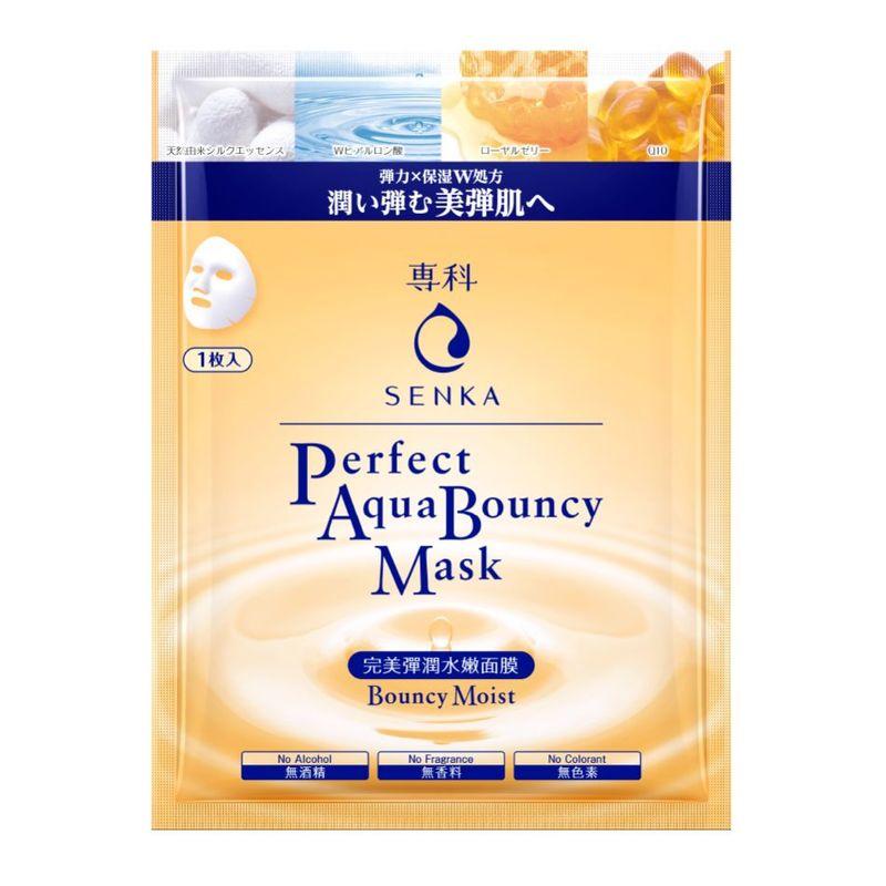 Senka Perfect Aqua Bouncy Mask - Bouncy Moist 1pc
