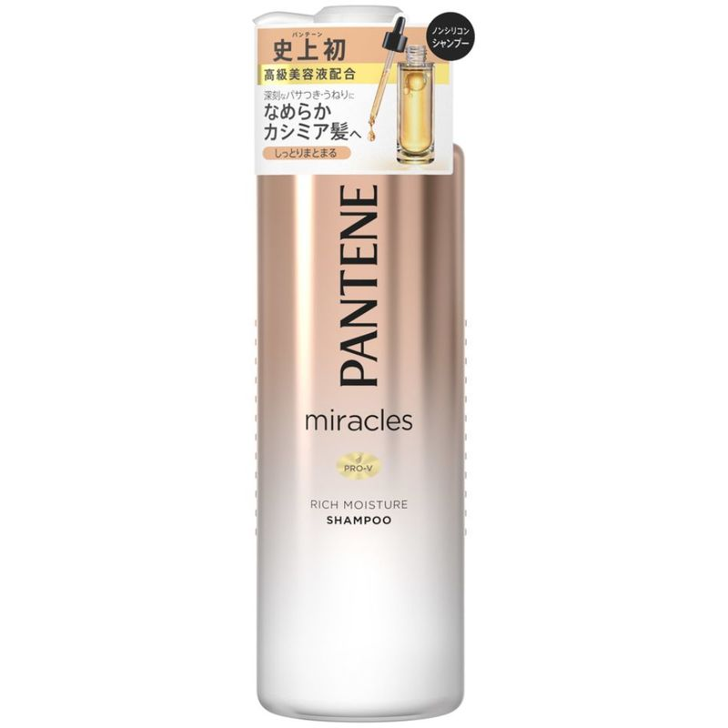 Pantene Pro-V Miracles Rich Moisture Shampoo, 500ml