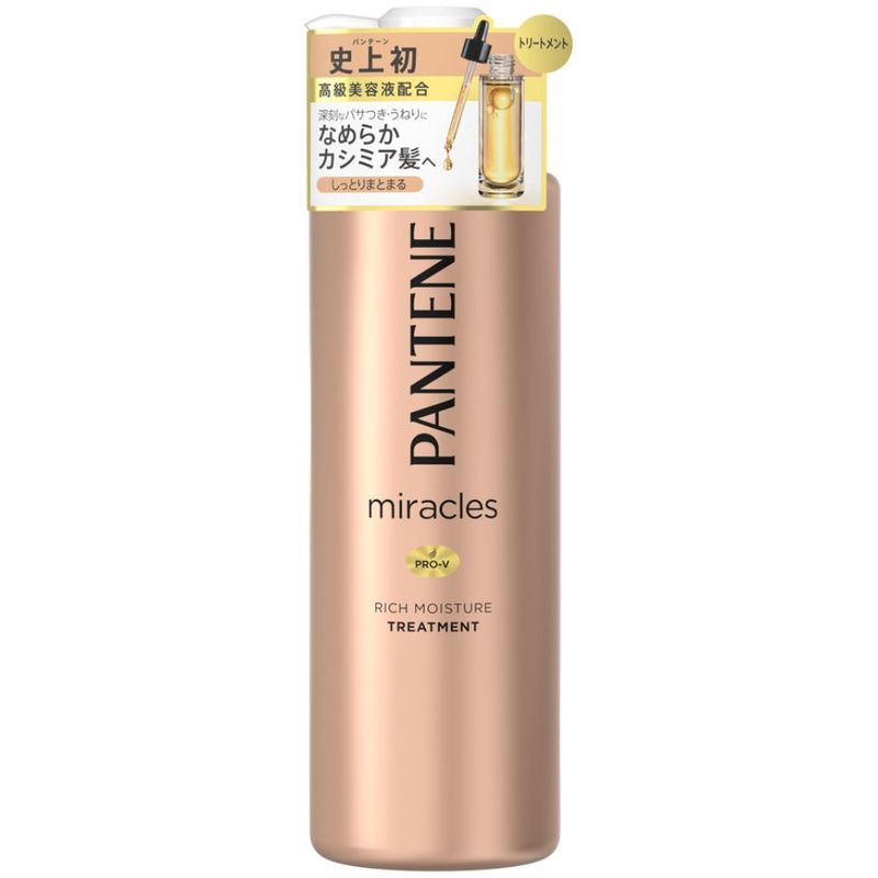 Pantene Pro-V Miracles Rich Moisture Treatment, 500g