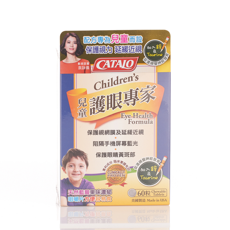 Catalo Children's Eye Health Formula 60pcs