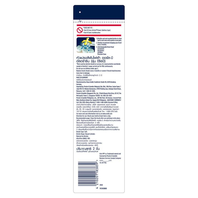 Oral-B Ultrathin Refill, 2pcs