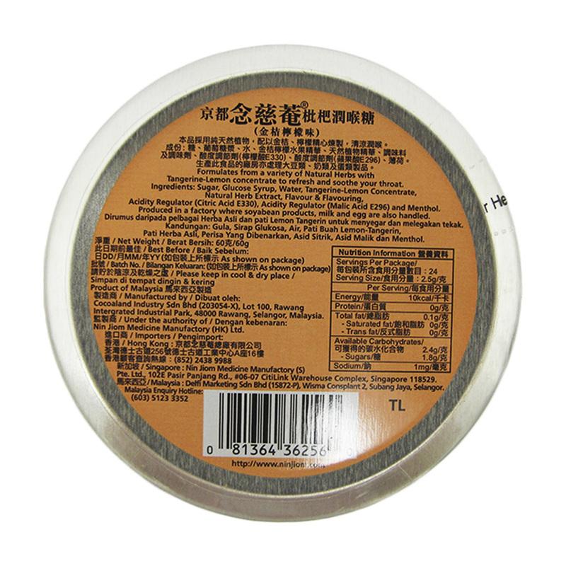 Nin Jiom Herbal Candy Tangerine-Lemon, 60g