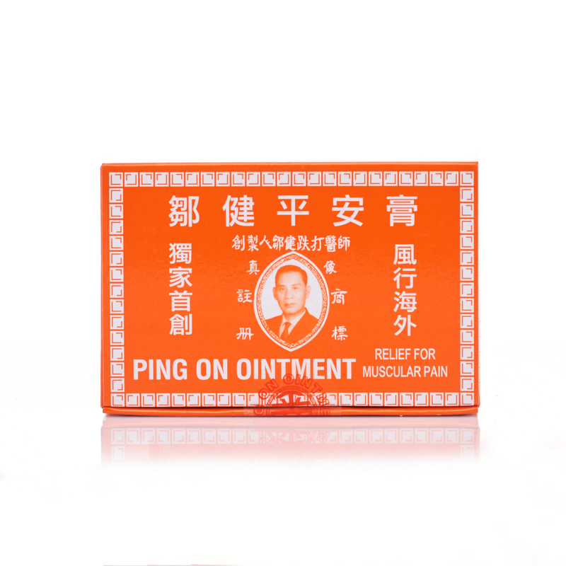 Hysan Chow Kin Ping On Ointment 8g X 12 Bottles