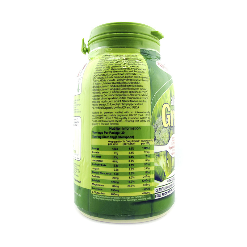 Morlife Alkalising Greens pH 7.3, 300g
