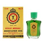 Axe Brand Gold Medal Medicated Oil, 3ml