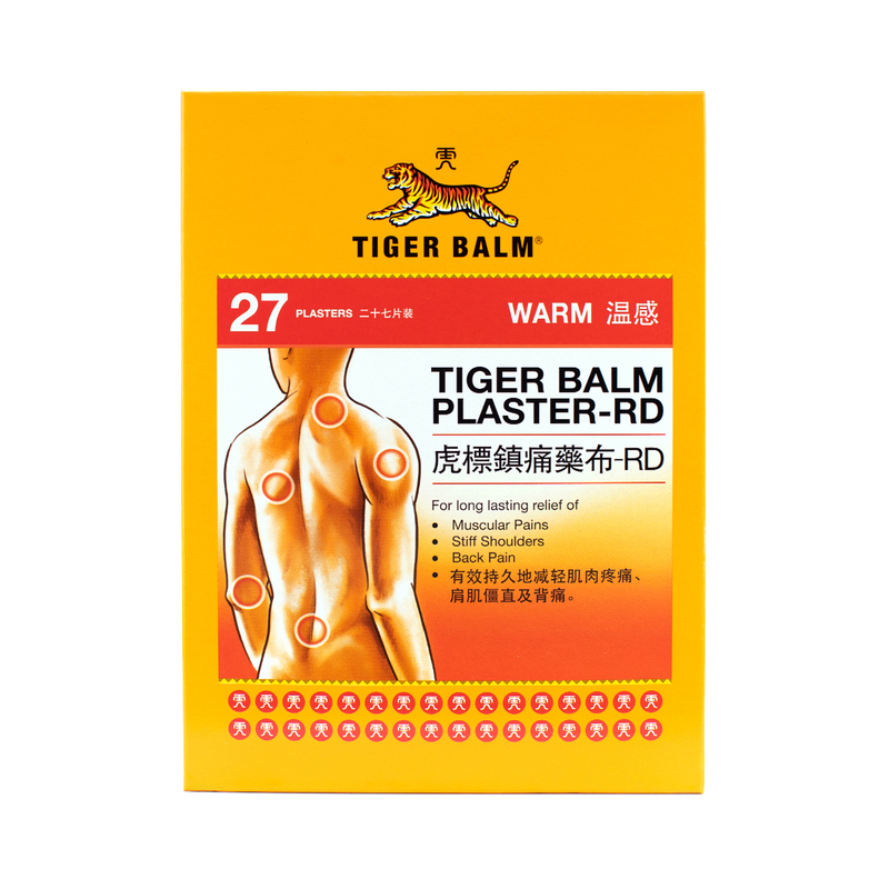 Tiger Balm Plaster Warm 27pcs Joint Health Mannings