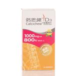 Calcichew 1000mg +800Iu D3 30pcs