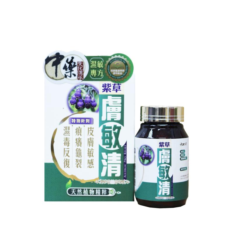 Zhongke Allergic Pro.Relief 400mg 60pcs