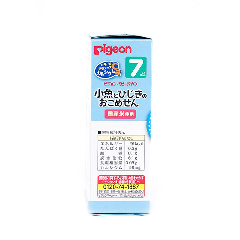 Pigeon Fish&Veg Rice Cracker(7M+)14g