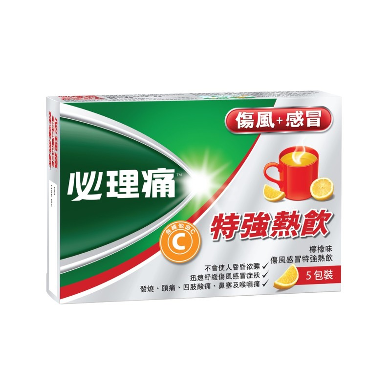 Panadol Cold and Flu Extra Hot Remedy (Lemon) 5 bags