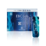 EBC Lab Scalp Clear Activator 2mL x 14pcs