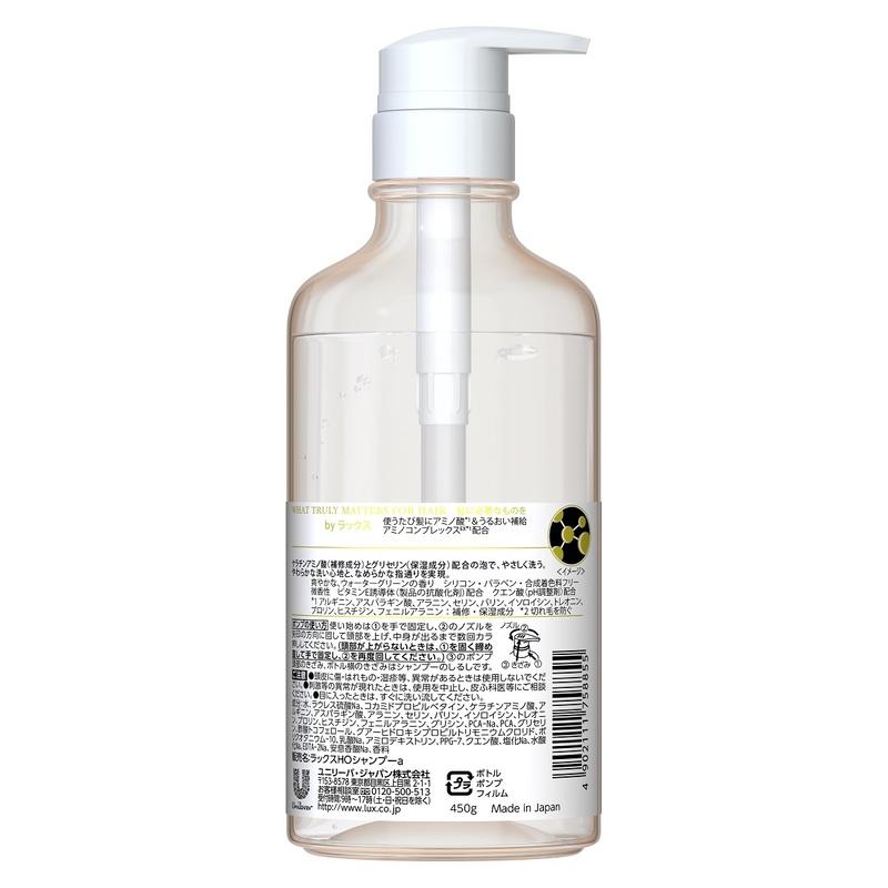 Hair Supplement Smoothener Shampoo 450g