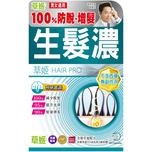 Herbs Hair Pro 60pcs