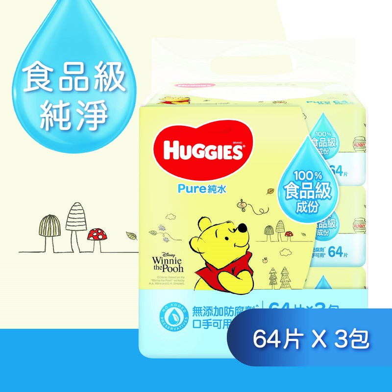 Huggies Pure Water Baby Wipes 64pcs x3