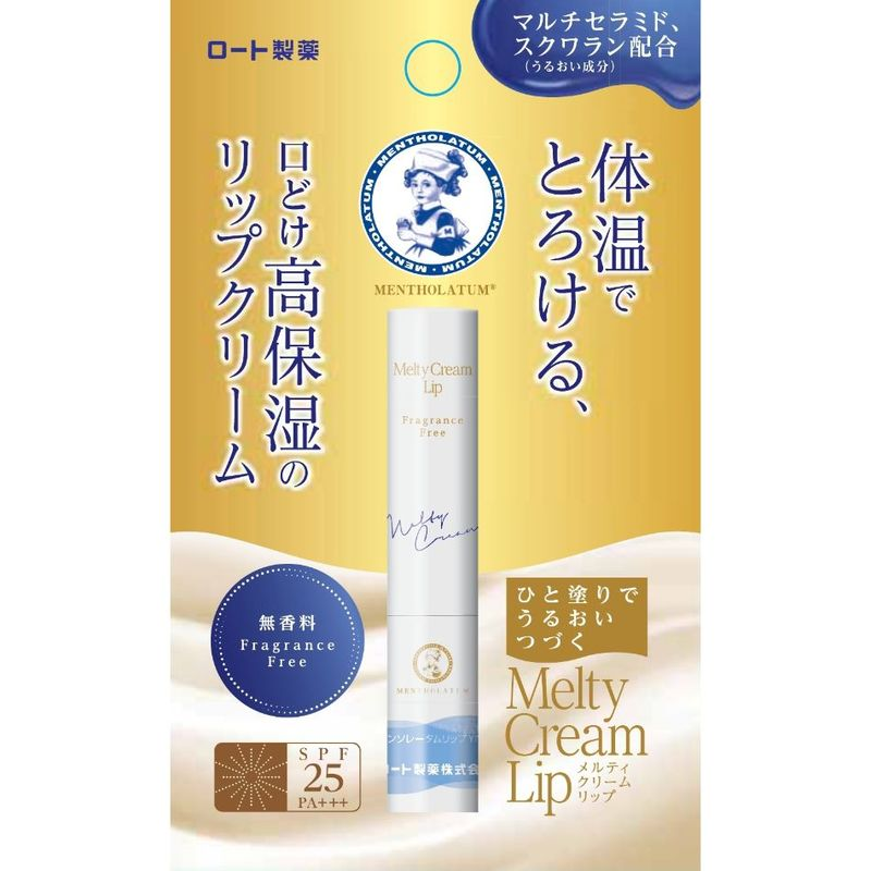 Mentholatum Melty Cream Lip Fragrance Free, 2.4g